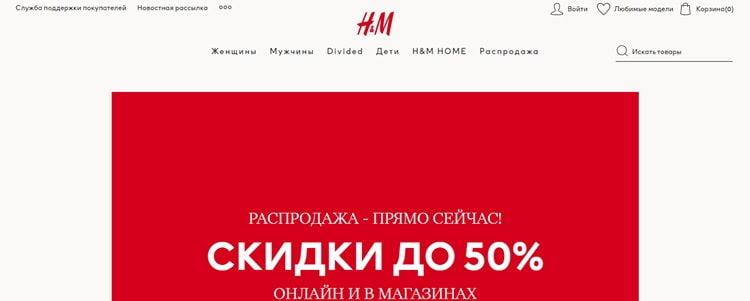 Список интернет-магазинов одежды