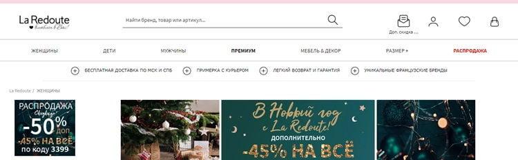 Лучший интернет-магазин одежды и аксессуаров