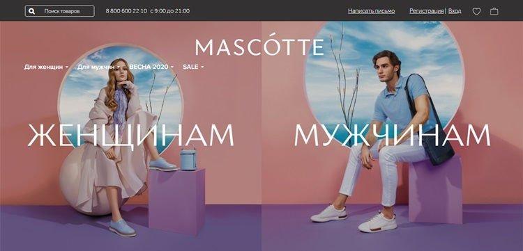 Интернет-магазины обуви - Mascotte