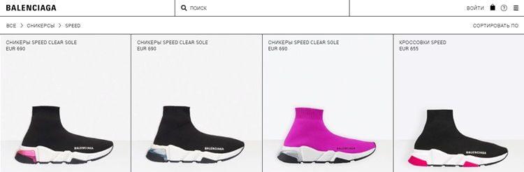 ТОП лучших брендов кроссовок