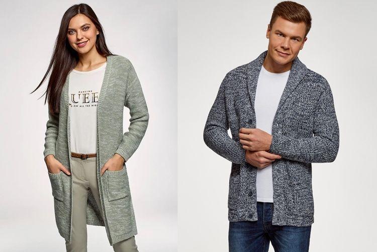 Классификация и виды одежды - Кардиган