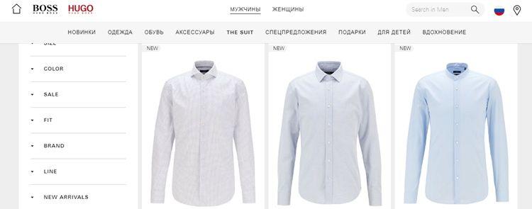 Лучшие бренды рубах - Hugo Boss