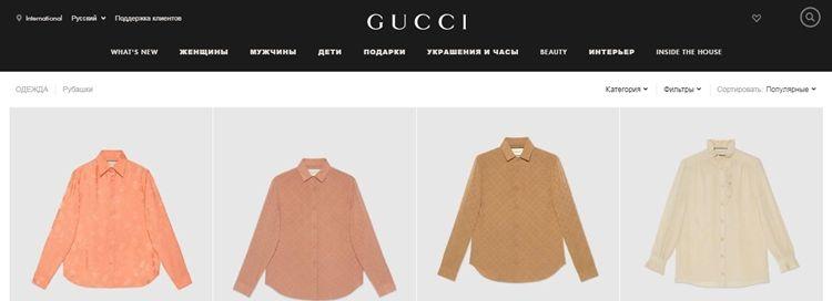 Лучшие бренды рубашек - Gucci