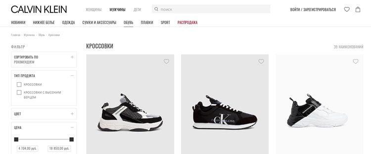 Лучшие марки кроссовок - Calvin Klein
