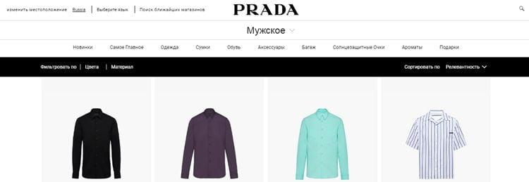 Лучшие бренды рубашек