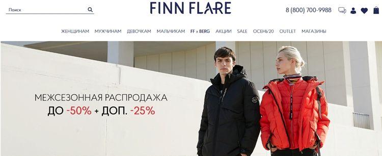 ТОП лучших магазинов зимних курток