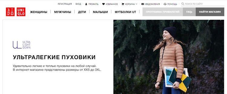 Зимние женские куртки - топ брендов
