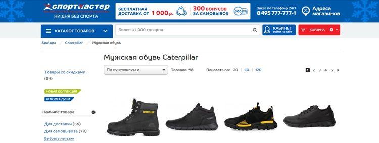 10 лучших брендов обуви для мужчин