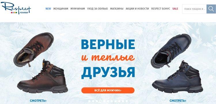Бренды обуви для мужчин - Топ-10