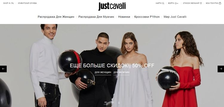 Just Cavalli - shoes