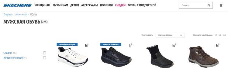 Лучшие бренды мужской обуви – список с фото