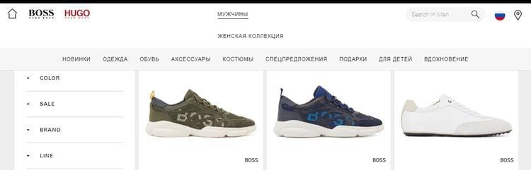 Лучшие бренды обуви - список
