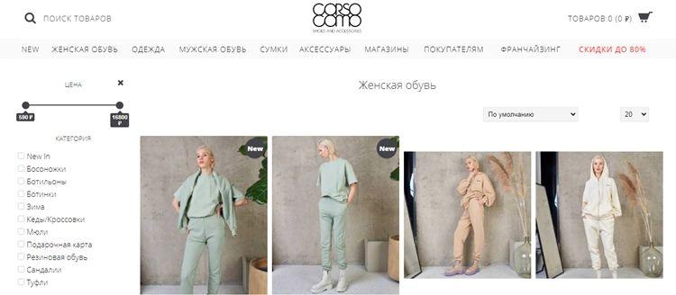 Лучшие бренды женской обуви - список с фото