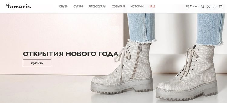 Лучшие бренды женской обуви - список