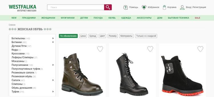 Список лучших брендов женской обуви с фото