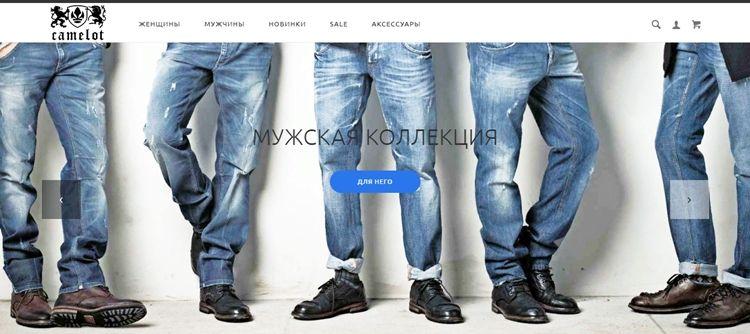 Список мужских брендов обуви - Камелот
