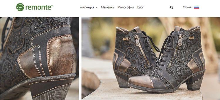 Топ-10 брендов женской обуви - Remonte