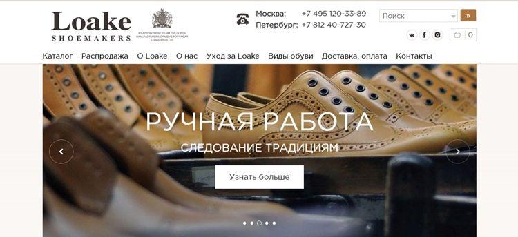 Топ-10 лучших брендов мужской обуви - Loake