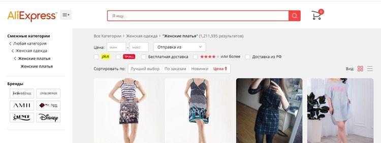 Лучшие интернет-магазины платьев - список