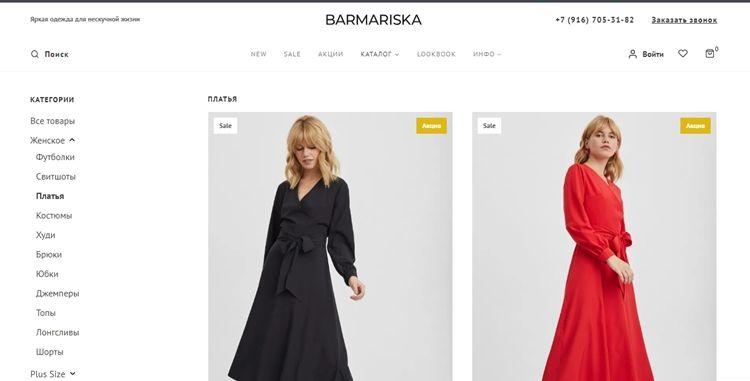 Лучшие интернет магазины сарафанов и платьев