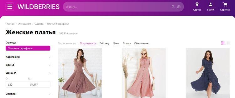 Список лучших интернет-магазинов платьев