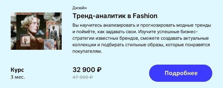 Курсы стилистов имиджмейкеров